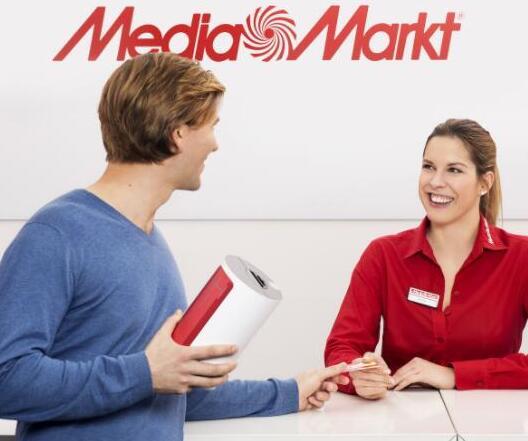 Mediamarkt.At Gutschein
